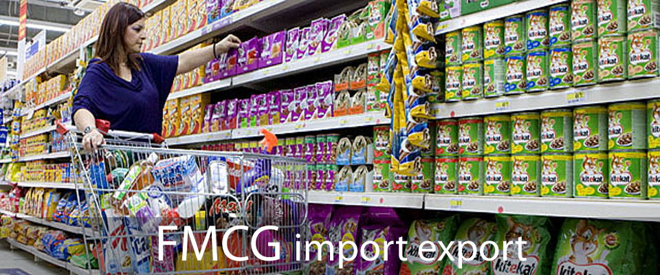 fmcg products Itc has rapidly scaled up presence in its fmcg businesses comprising branded packaged foods, lifestyle retailing, education & stationery products, personal care products, safety matches and incense sticks itc is aiming to be india's largest fmcg (fast-moving consumer goods) player.